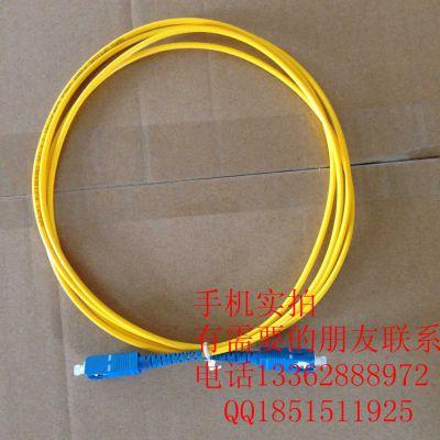 厂家直供网络通信工程光纤跳线 网络级 电信级SC跳线 3.0 2米