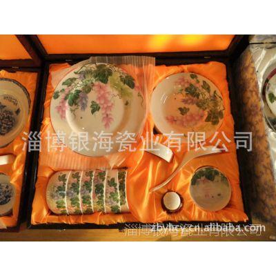 山东淄博博山陶瓷礼品餐具碗盘碟子餐具套装骨质瓷餐具礼盒