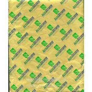 华耀专业制造PTP药品包装用铝箔 胶囊 片剂热封用铝箔膜 避光防潮阻氧