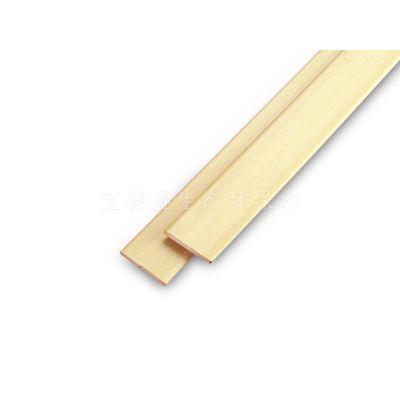 宝德盛厂家直销:生态木1寸百叶片25*2.5 mm