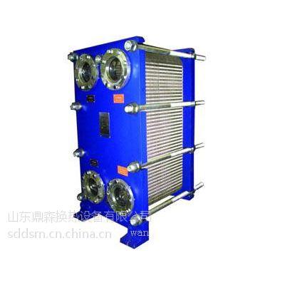 厂家直销 BR038板式换热器 不锈钢304/316L换热器 可拆卸易清理山东晟森