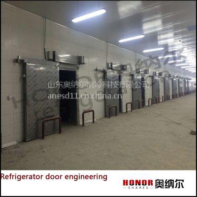 外贸公司冷库项目 整体冷库工程