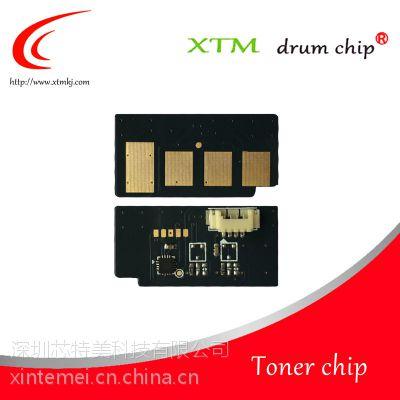 适用三星ML-1910芯片MLT-D105S硒鼓粉盒计数芯片厂家直销