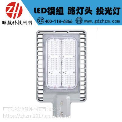 昭航照明为您诠释led路灯绿色照明的技术理论