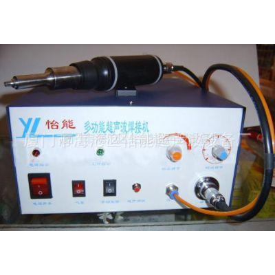 供应怡能yp-362超声波烫钻机 怡能牌手动烫钻机 怡能多功能焊接机