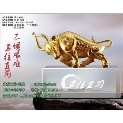 供应深圳企业成功上市纪念品定做|深圳集团股票上市纪念礼品定制