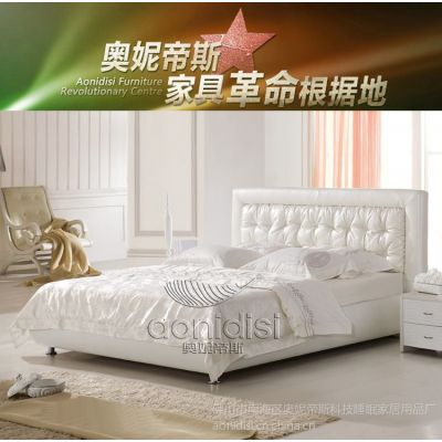 供应奥妮帝斯家具 软体床/皮艺床/双人床/现代/简欧/厂价直销卧室双人