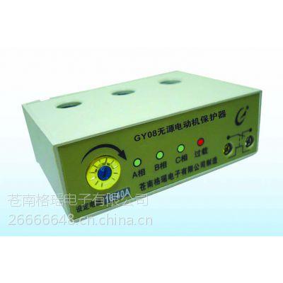 供应电机智能保护器专格瑶电子生产