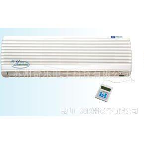 挂壁式动态空气消毒器医用家用紫外线消毒器空气净化器空气消毒器
