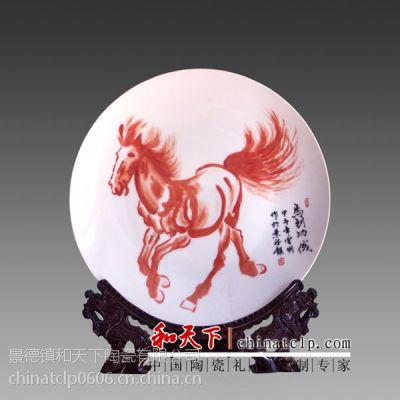 供应陶瓷纪念盘价格 纪念礼品瓷盘定做 陶瓷礼品纪念盘