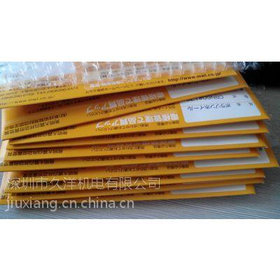 深圳久洋全国供应日本MWL溶研抛光轮研磨片CBN75#100
