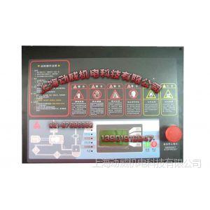 供应专业复盛空压机数码液晶开通盟立宏赛电脑板销售维修!复盛空压机配件供应商
