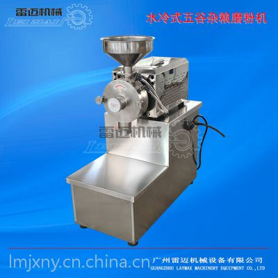 干磨 养生器材 五谷杂粮磨粉机 雷迈 配套料理机优惠