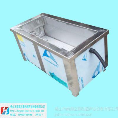 供应广州自动变速箱波箱佛山聚和单槽式超声波清洗机