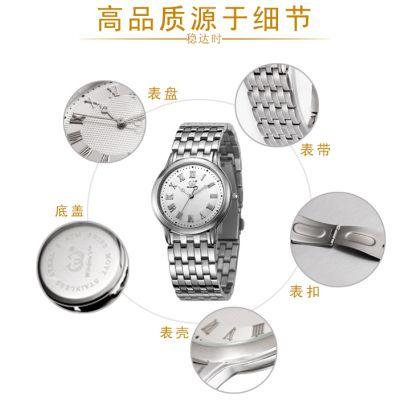 稳达时品牌 高档礼品手表厂家直销 不锈钢机械手表 代工定做