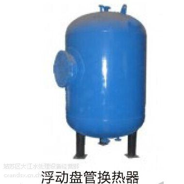 全国供应菲洛克容积式换热器厂家直销