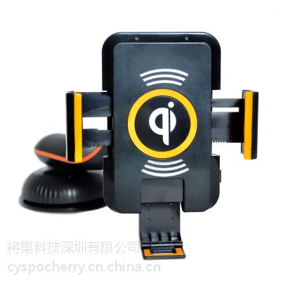 供应将果科技CYSPO(2016新款)车载无线充电器