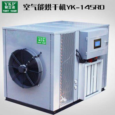 供应空气能木材烘干机_木材板材节能烘干机_木材节能烘干房