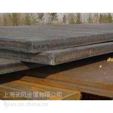 DH21模具钢,钢板,钢材,圆钢,厂家直销,上海武风金属