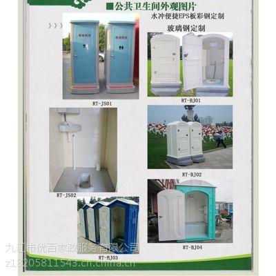 襄阳哪里移动厕所租赁便宜啊?襄阳移动卫生间价格?