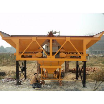 深圳天旺600经济版物料配送机出料方式