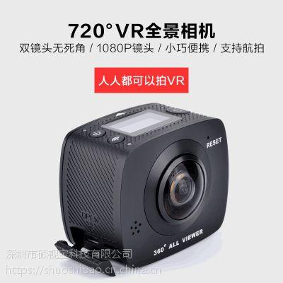 720度全景相机 VR警用执法仪 交通执法记录仪 大量招商代理