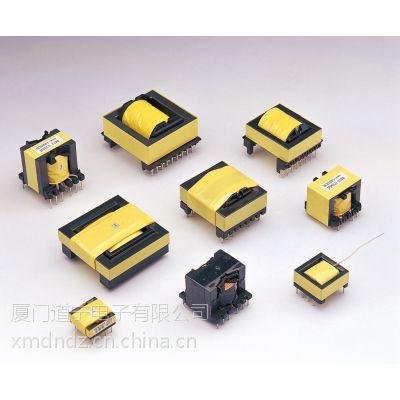供应厦门厂家供应EFD15 EFD17 EFD20 EFD25 EFD30高频变压器