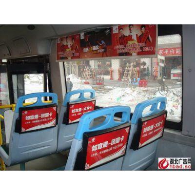 供应北京公交拉手广告价格