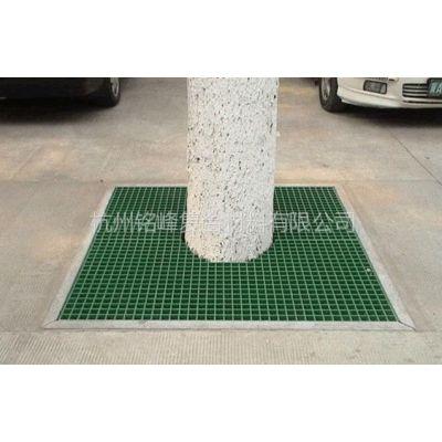 供应盖板及沟盖-供应公园地坪、小区绿化、市政道路玻璃钢格栅板