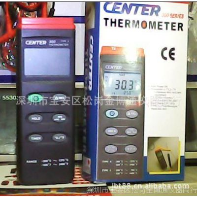 (台湾群特原产)CENTER-300 K型热电偶温度表(温度计)CENTER300
