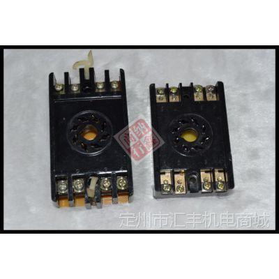 PF085A 圆8脚继电器座 配MK2P JQX-10F 2Z JTX-2C 继电器插座