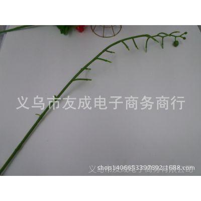 丝网花材料 绿色蝴蝶兰杆