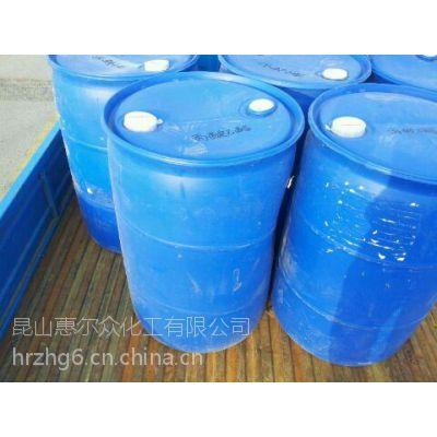 惠尔众供应优质1,4-二氧六环
