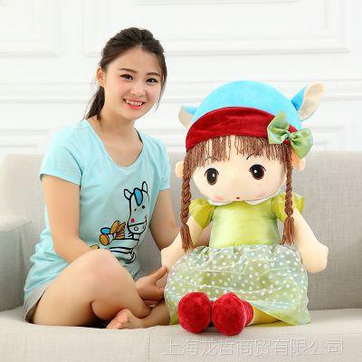 裙子女孩洋娃娃大号毛绒玩具创意布娃娃宝宝陪睡玩偶生日礼物