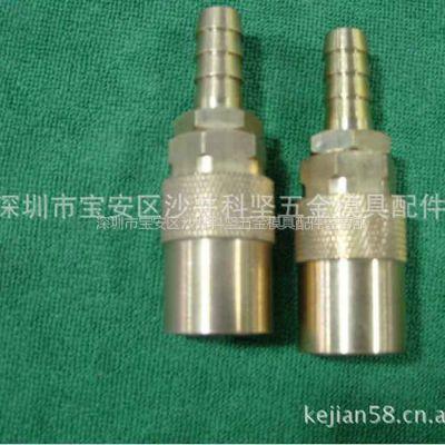 供应多规格黄铜直通耐用五金配件通用快速接头