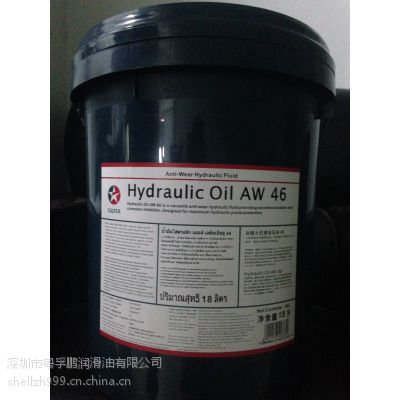 加德士Ammonia Refrigeration Oil 氨制冷压缩机油