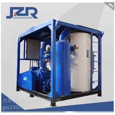 金久卓尔JZX-D75电动吸砂机