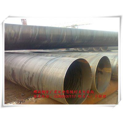 销售螺旋钢管dn1500*16*12米型号现货