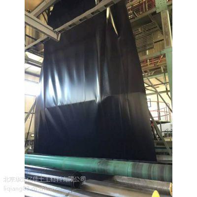 华龙亿佳土工膜厂家直销HDPE防渗膜/复合土工膜价格优惠保质保量北京现货