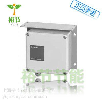 正品 西门子 QBE61.3-DP2 水压差传感器 西门子水压差传感器
