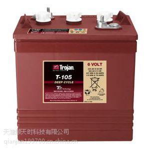 邱健蓄电池T-105黑龙江大庆专业销售