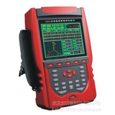 供应KB31三相电能表现场校验仪