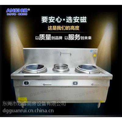 安磁品牌两年质保_济源大功率小炒炉_干部餐大功率小炒炉