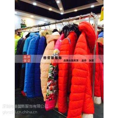 反季女装冬装批发 品牌折扣女装批发 100%冬装 只要29元