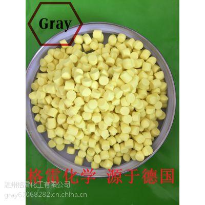 浙江格雷环保橡胶硫化剂S-80 价格便宜 不含杂质 纯度99&