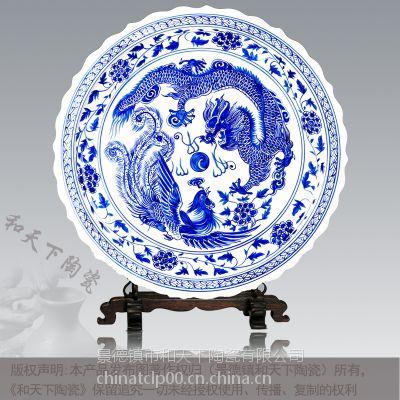 和艺陶瓷大盘子 粉彩陶瓷五羊盘 青花手绘龙凤海鲜大盘