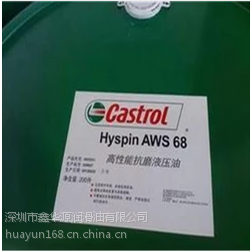 杭州嘉实多Castrol Hyspin AWS 150抗磨液压油