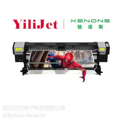 供应XENONS|锐诺斯M5-UV-W软膜打印机