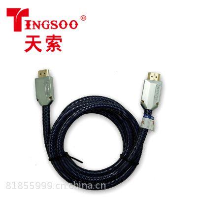 TINGSOO/天索 hdmi 1419B转接数据线 1.4版电脑电视高清影音线厂家直销