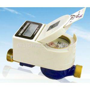 供应IC卡水表、TM卡水表、射频卡水表等卡式水表